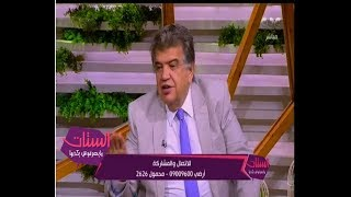 الستات مايعرفوش يكدبوا | د. عاصم فرج يوضح كيفية عمل