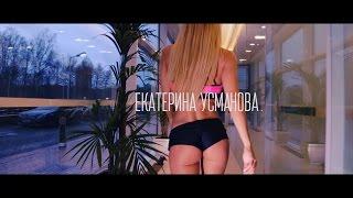 KATE USMANOVA - MOTIVATION