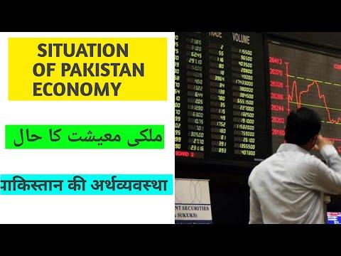 #pakistaneconomy2019-#pakistaninflation-#currenteconomy-current-pakistan-economy2019