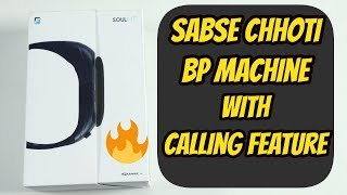 Smallest Portable BP Machine with Call Facility | Soulfit V08 Talkband HR
