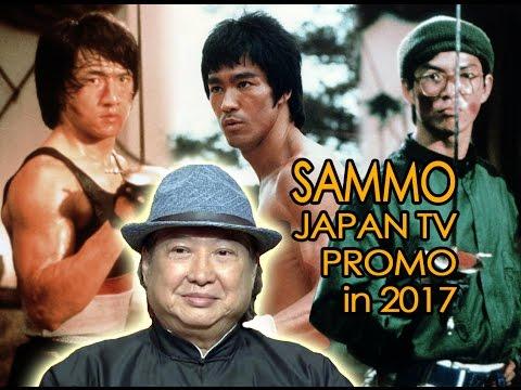 Sammo Hung, Living Legend Talks Bruce Lee, Jackie Chan & Yuen Biao