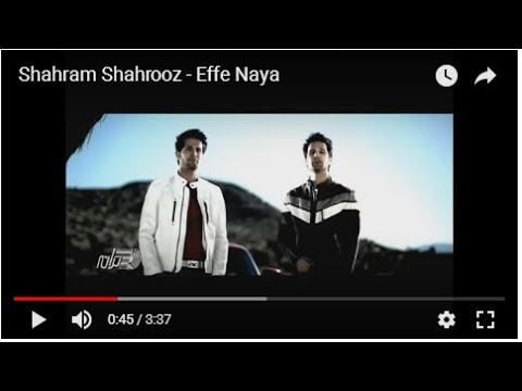 Shahram Shahrooz - Effe Naya(Official Video)