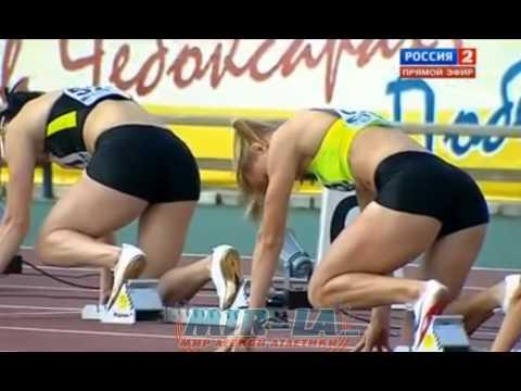 BAYBY, Подогреватель бутылок BBW 2010, Ohřívač kojeneckých lahví a ... | 360x480