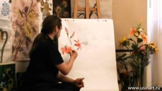 Обучение рисования Лилии при помощи живописи у-син. Урок 3