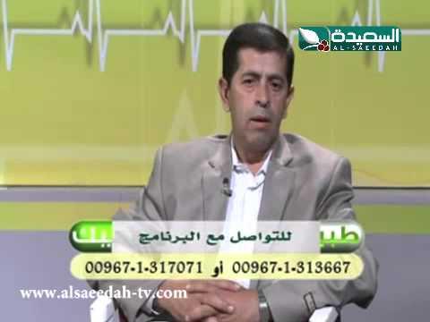 طبيبك 15-6-2014م - أمراض الجهاز الهضمي والصيام  .. الأسباب والعلاج