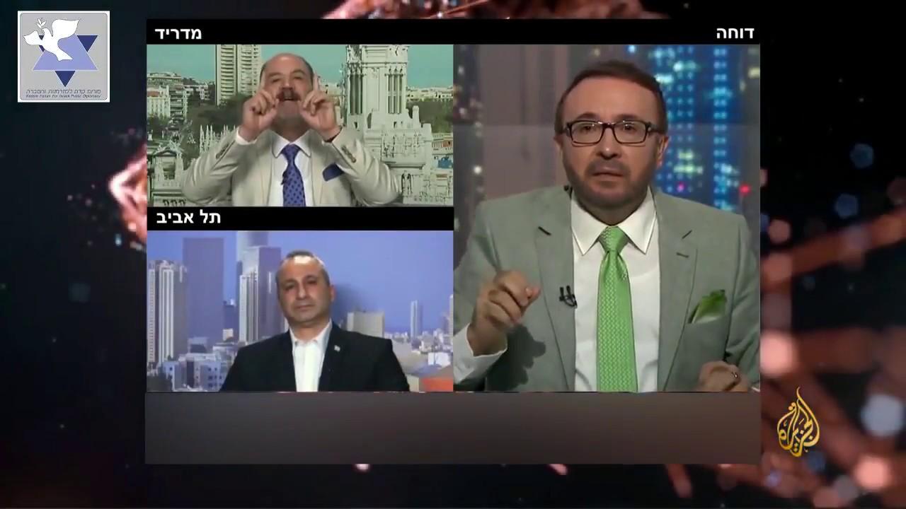"""מה אמר ד""""ר אדי כהן באלג'זירה שגרם שיאיימו עליו ברצח בשידור חי?"""