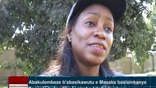 Abakulembeze b'abasikawutu e Masaka basisinkanye