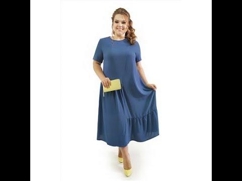 Платье летнее от ТМ Леди Мария женская одежда больших размеров