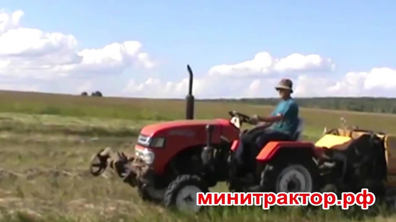 Купить мототрактор, минитрактор (маленький трактор) недорого в киеве, лучшие цены по всей украине. Доставка от компании.