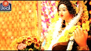Saraswati Puja : UK Hindu Cultural Association, Mottingham