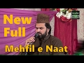 Syed Zabeeb Masood, Beautiful Naats, Full Mehfil E Naat, New Naat 2017 , Mustafai Sound video