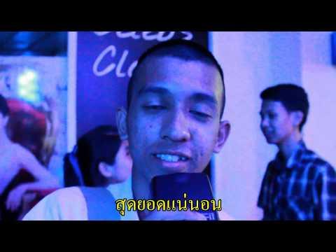 NMK SUPER BAND - Mr.perapat new !! รายงานข่าวสดจาก เมเจอร์ รัชโย ครัชชช