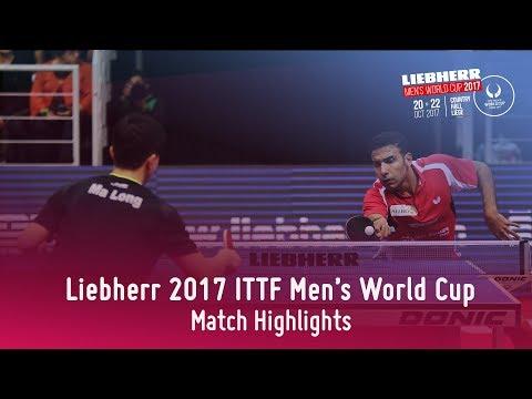 2017 Men's World Cup Highlights I Ma Long vs Omar Assar (R16)
