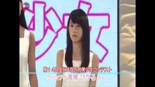 女優の米倉涼子(39)、上戸彩(28)、武井咲(20)ら 数々の女優を輩出...