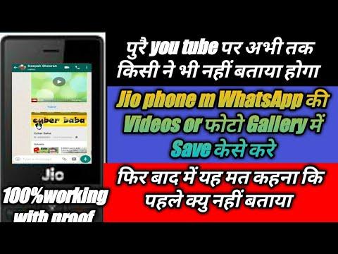 jio phone mein whatsapp video kaise download kare
