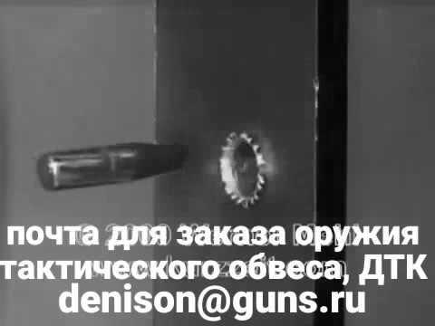 Выстрел в мишень, пуля и дробь, замедленное видео!