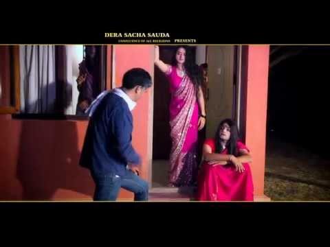 Highway Love Charger Official Trailer - Saint Gurmeet Ram Rahim Singh Ji Insan