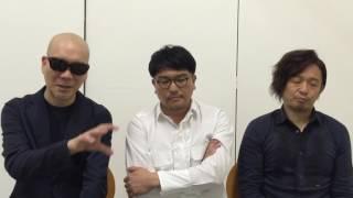 KIRINJI、新たなフェイズへ。 ニューアルバム『ネオ』収録の「The Great...