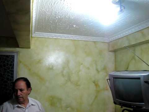Marmol imitacion 3 youtube - Pintura efecto marmol ...