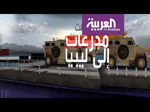 الجيش الوطني يفرض  حظرا على موانئ غرب ليبيا  - نشر قبل 8 ساعة