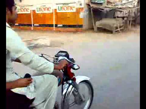 usman one wheeling multan Travel Video