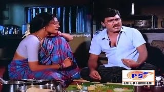 என்னடி ஒரே முருங்கைக்காய  இருக்கு !! எல்லாம் நமக்காகத்தான்  சாப்புடுங்க !! #BHAGYARAJ #FOOD #COMEDY