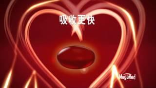 MegaRed™ Omega-3 Krill Oil is better than Fish Oil? Better Absorption! Mandarin