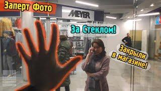 Запрет Фото  Опять закрыли в магазине  За стеклом  Магазин пиджаков и брюк не любит хайп