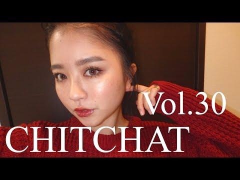 CHITCHAT!Vol.30♡