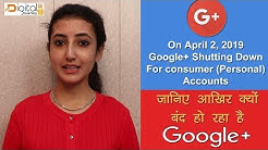 On April 2, 2019 Google+ Shutting Down For consumer (Personal) Accounts