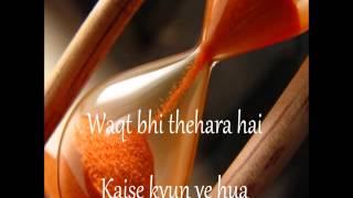 Sun raha hai na tu (Karaoke)- Shreya Ghoshal