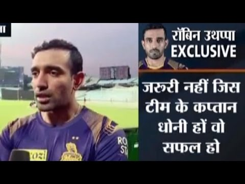 Robin Uthappa Questions MS Dhoni's Captaincy in IPL 2016 | Cricket Ki Baat