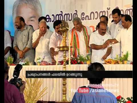 Government slow movement , Kochi Cancer Institute construction delay