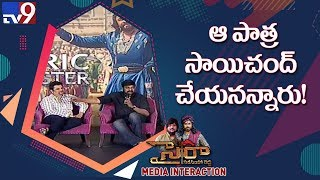Chiranjeevi shares a incident happened with Sai Chand  - TV9