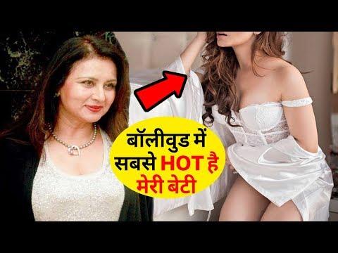 Poonam Dhillon की बेटी की खूबसूरती करती है Kiara Advani को भी फेल