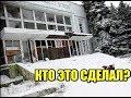 Как выглядит спасенный Первомайск