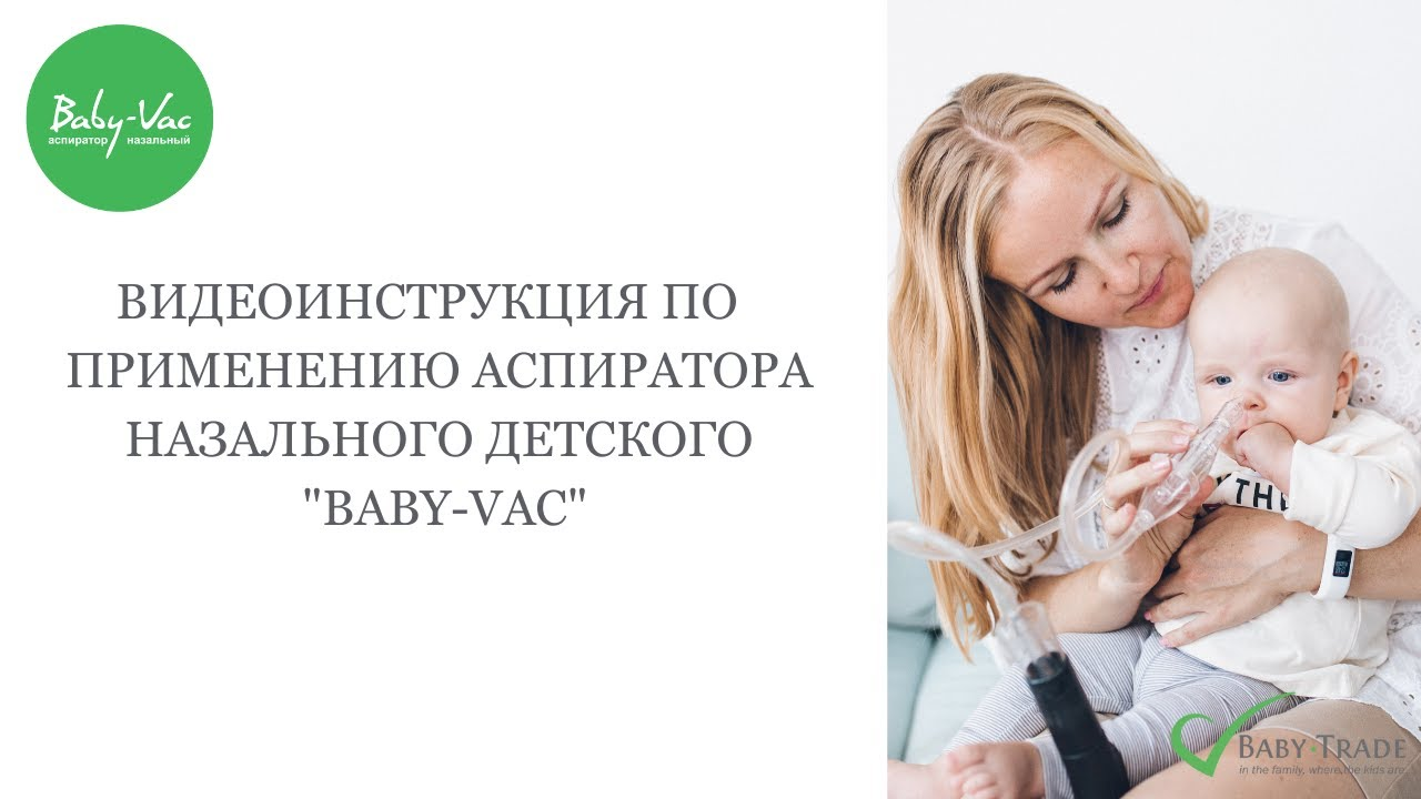 Приглашаем на самое интересное мероприятие для мам и будущих мам санкт-петербурга mama. Lab @mamalab. Ru!. Mama. Lab это экспериментальное пространство, где профессионалы представляют лучшие и инновационные товары, делятся знаниями, а мамы учатся и