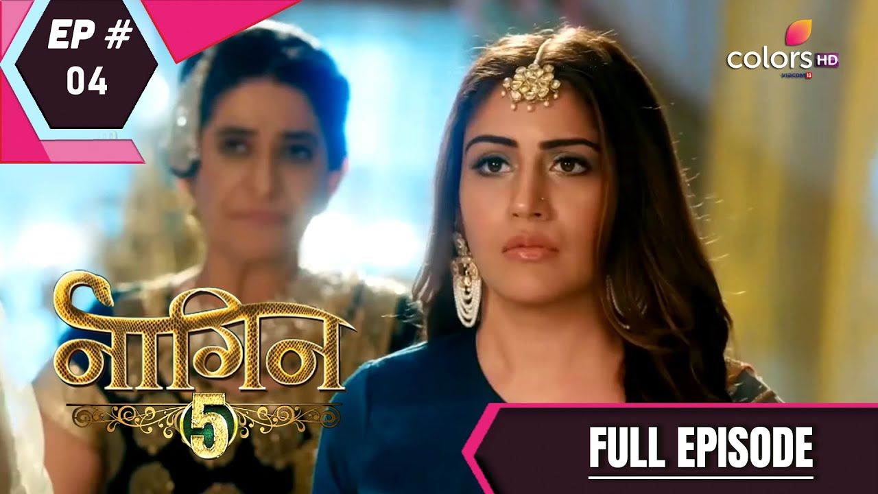 Download Naagin 5 | Full Episode 4 | With English Subtitles