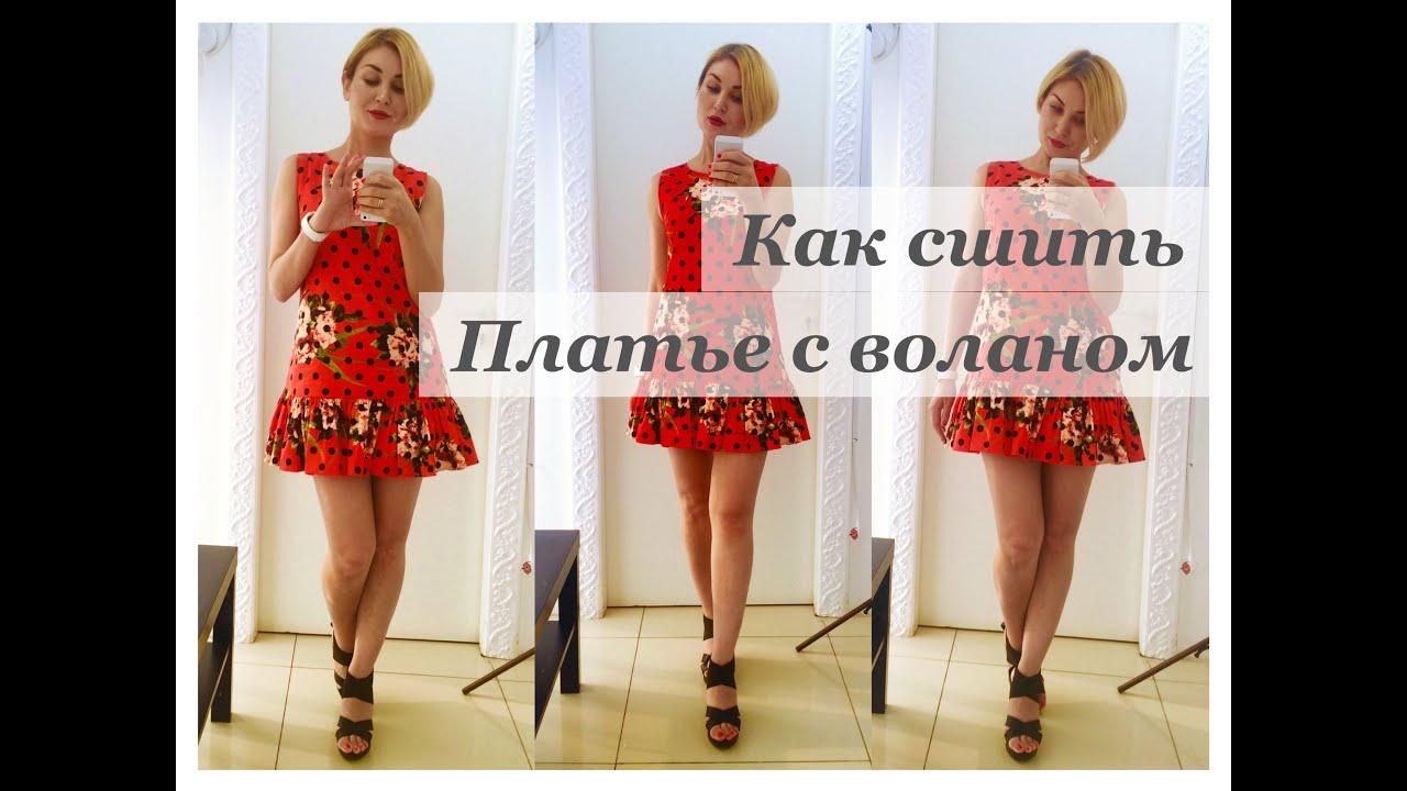 Шить легко видео платье