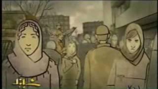Shahin Najafi  - Tarafe Ma  طرف ما ویدئو جدید شاهین نجفی