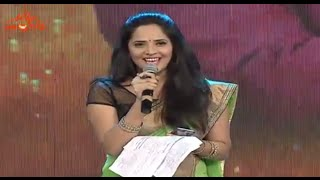 anasuya-praising-bala-krishna-at-lion-audio-launch-balakrishna-trisha-krishnan-radhika-apte