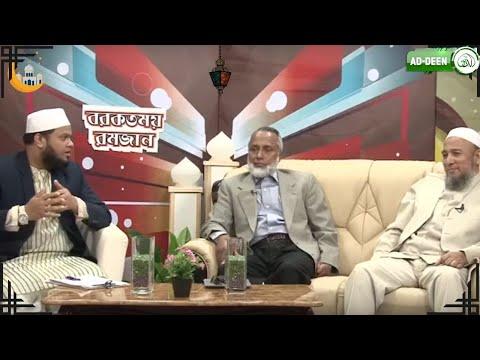 Barkatmoy Ramjan ITV Ep 16