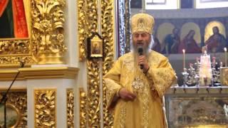 видео Правила седьмого вселенского собора 787 г.