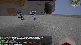 Minecraft l Streem Craft l ШОК!!!! ЛОМАЕМ 10000 АЛМАЗОВ!!!!!