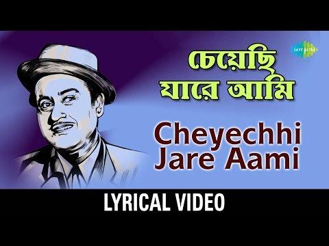 Cheyechhi Jare Ami Lyrical  চেয়েছি যারে আমি  Kishore Kumar