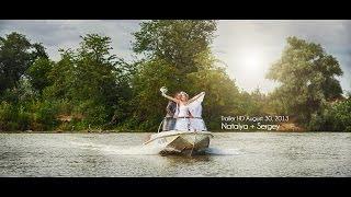 Клип веселая Свадьба в Славянске-на-Кубани Наталья и Сергей 30 августа 2013г