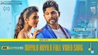 Watch & enjoy mayilo kuyilo full video song from dj - dhruvaraja jagannadh mayalam movie. #dj movie starring #alluarjun, #poojahegde. directed by harish shan...