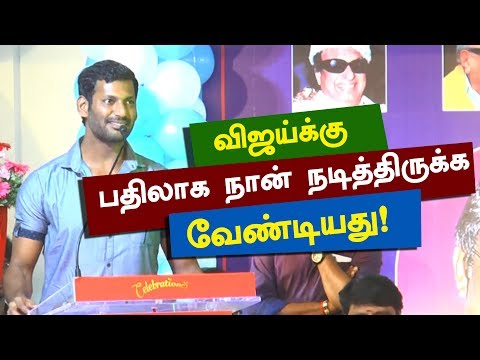 I should have acted instead of Vijay in that film: Vishal