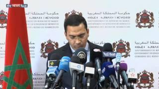 المغرب يتهم السويد باستهدافها اقتصاديا