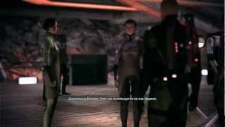 Mass Effect / Прохождение (ч.51 Ферос - Экзо-Гени)